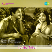 Irumbu Thirai Songs