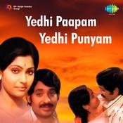Yedhi Paapam Yedhi Punyam Songs