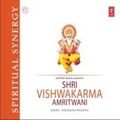 Shree Vishwakarma Amritwani Songs