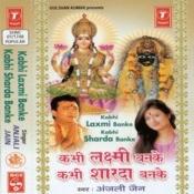 Kabhi Laxmi Banke K.sharda Banke Songs