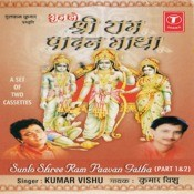 Sunlo Shree Ram Paavan Gatha (Part. 1 & 2) Songs
