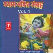 Shyam Bhakti Sangrah Songs