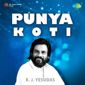 Punya Koti Songs