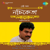 Best Of Nachiketa Vol 2 Songs