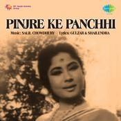 Pinjre Ke Panchhi Songs