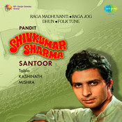 Pandit Shiv Kumar Sharma - Live In Concert Songs