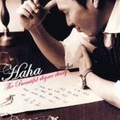 The Beautiful Rhyme Diary Songs