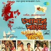 Sonar Bangla Songs