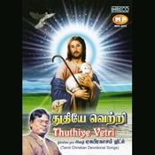 Thuthiye Vetri Songs
