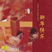 Collection Of Festival Music (Zhong Guo Jie Qing Yue Qu Yin Yue He Ka) Songs