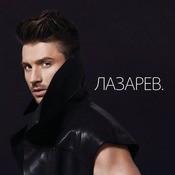 LAZAREV. Songs
