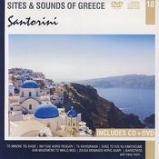 Sites And Sounds Of Greece: Santorini Songs