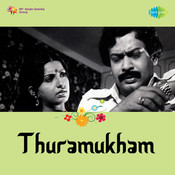Thuramugham Songs