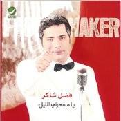 Ya Saharni Aleil - Single Songs