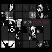 Ek Din Songs