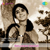 Tyagaraja Kritis In Raga Kambhoji Songs