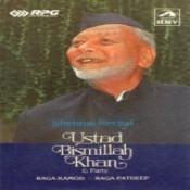 Shehnai Recital - Ustad Bismillah Khan And Party Songs