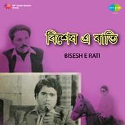 Bisesh E Rati Songs