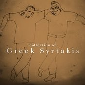 Collection Of Greek Syrtakis Songs