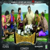 Mayandi Kudumbathar Comedy Songs Download Mayandi Kudumbathar Comedy Mp3 Tamil Songs Online Free On Gaana Com