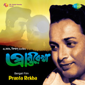 Pranta Rekha Songs