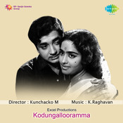 Kodugallooramma Songs