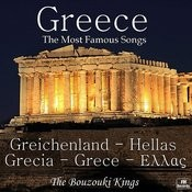 Greece Greichenland Hellas Grecia Grece Ellas: The Most Famous Songs Songs
