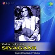 Sivagami Songs