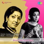 Shiva Kotta Sowbhagya Songs