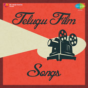 Telugu Film Songs Songs