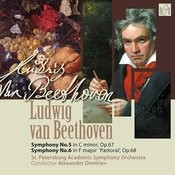 Beethoven: Symphony No. 5 In C Minor, Op. 67 Songs