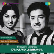 S Jayashri Songs