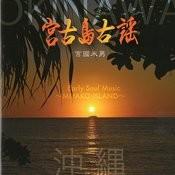 Okinawa Miyakojima Koyo Songs