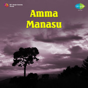 Amma Manasu Songs