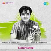 Mandrakodi Songs