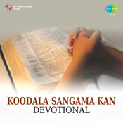 Koodala Sangama (kannada Devotional) Songs