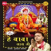 bawa lal ji bhajan mp3 free download