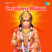 Veeranjaneya Bhajanalu Basic Devotional Songs