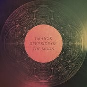 Deep Side Of The Moon Songs