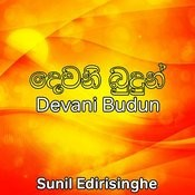 Devani Budun Songs