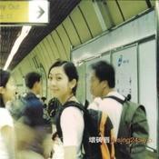 Lian Xing 24 Songs