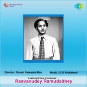 Raavanudey Ramudaithey Songs