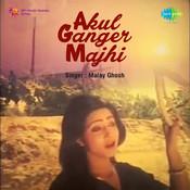Akul Ganger Majhi Songs