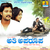 Athi Aparoopa Songs