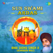 Sun Swami Ardas Songs