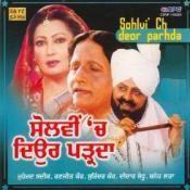 Sohlvich Deor Parhda Songs