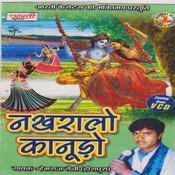 Nakhralo Kanudo Songs