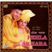 Pehla Akhara By Sucha Rangila Songs