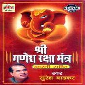 Shri Ganesh Raksha Mantra Songs