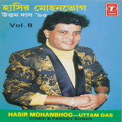 Hasir Mohanbhog Vol.8 Songs